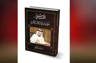 """بسام عبد السميع يوقع """"القاسمي .. سلطان مدينة الخبز الفكري"""" بالشارقة للكتاب"""