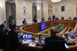 مدبولى: الحكومة قدمت إلى مجلس النواب تقرير المتابعة الدورى لبرنامج عمل الحكومة خلال عامين يوليو من 2018 إلى يونيو 2020