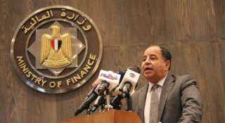 وزارة المالية _ إحالة 5 محاسبين ومراجعين للمحاكمة بتهمة التهرب الضريبى