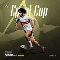 التشكيل الرسمى للزمالك لمباراة نادى مصر فى دور الثمانية من كأس مصر