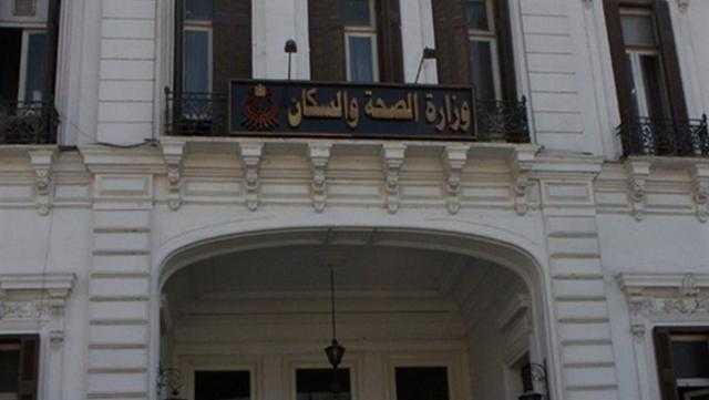 وزارة الصحة: لا يوجد عجز فى المستلزمات الطبية بالمستشفيات الحكومية