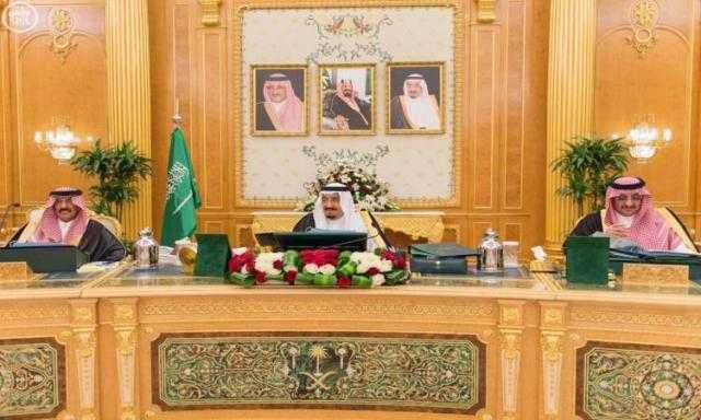 مجلس الوزراء السعودى: إعلان تعديل فى تكلفة تأشيرات الزيارة والحج والمرور