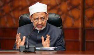 الإمام أحمد الطيب: تشكيل لجنة إستشارية من كبار العلماء والأساتذة للفتوى بالأزهر الشريف