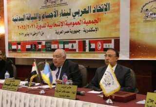 """برقية تهنئة ل """"فهيم"""" من الأكاديمية العربية للعلوم والتكنولوجيا والنقل البحري"""