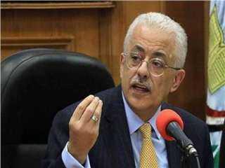 وزير التعليم يقرر ضم إمتحانات التيرم الأول للشهادة الإعدادية إلى الترم الثانى