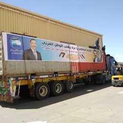 فيديو|سامح الشيمي يعلن عن مشاركته في حملة دعم غزة من خلال قافلة حزب مستقبل وطن