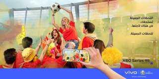 """""""فيفو"""" تبدأ حملتها الجديدة """"للحظات جميلة"""" في بطولة أمم أوروبا 2020"""