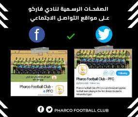 نادي فاركو يتخذ الإجراءات القانونية ضد الصفحات المزيفة على مواقع التواصل الاجتماعي