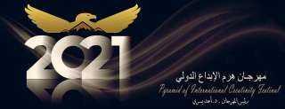 رئيس مهرجان هرم الإبداع الدولي…تكريم أهم 100 شخصية عربية مؤثرة علي مستوي الوطن العربي