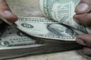 الدولار يسجل 7.83 جنيها أمام الجنيه المصري