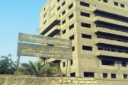 «الصحة» تتراجع عن بناء «معهد قلب» بإمبابة وتحول المبنى لمركز للجهاز الهضمي والكبد