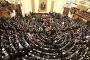 وقف البث الحي فقط لجلسات مجلس النواب وتسجيلها وبث أجزاء منها