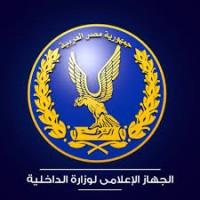 وزارة الداخلية: أنعشنا خزينة الدولة بـ 2 مليار و185 مليون جنيه غرامات