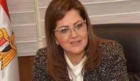 وزارة التخطيط : رؤية مصر 2030 تستهدف إتاحة التعليم والتدريب للجميع