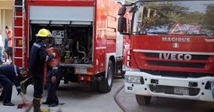 الحماية المدنية تسيطر على حريق منزل فى منطقة الصف