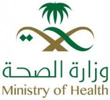 وفد من الصحة يواصل متابعة التشغيل التجريبى لمنظومة التأمين الصحى ببورسعيد
