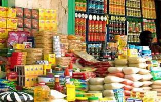التموين: رمضان سيمر دون أزمات .. وزيت الطعام ليس به نقصًا