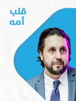 أحمد السبكى يعرض الأفيش الدعائى الأول لفيلم