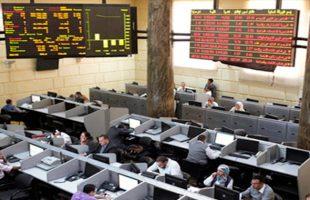 مؤشرات البورصة ترتفع بختام التعاملات وسط مشتريات عربية