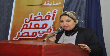 بدء فعاليات مسابقة أفضل معلم فى مصر 2018