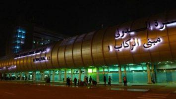 مطار القاهرة يحصل على شهادة الجودة العالمية