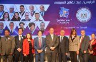 محافظ البحر الأحمر يشهد حفل اختتام مؤتمر