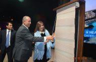 محافظ البحر الأحمر يكرم نبيلة مكرم في الحفل الختامي لمؤتمر مصر تستطيع