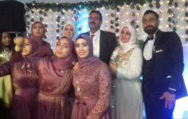 بالصور .. زفاف سحر حسن تهامى ومصطفى البكرى