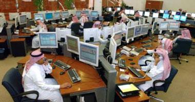 المؤشر العام لسوق الأسهم السعودية يتراجع بمستهل التعاملات