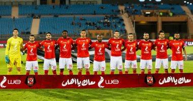 اجيري يستلم مكافأة هزيمة تونس