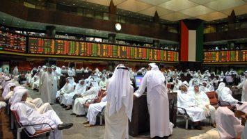 مؤشرات بورصة الكويت ترتفع بمستهل التعاملات