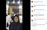 ريهام حجاج تؤدي مناسك العمرة