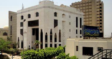 5 معلومات عن تقدير دار الإفتاء المصرية لقيمة زكاة الفطر