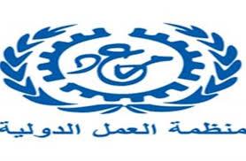 سلطات مطار القاهرة تستقبل 18 مرحلاً من السعودية لمخالفتهم شروط الإقامة والعمل