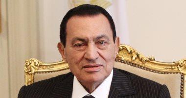 مجلس الجبلاية ينعى الرئيس الأسبق حسنى مبارك