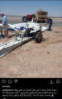 الطيران: طائرة الجونة من طراز أبولو فوكس كانت في رحلة تجريبية أثناء الحادث